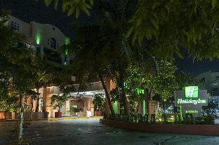 Holiday Inn Ciudad Del Carmen