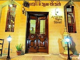 Reviews Arabian Nights Hostel