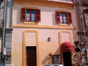 Cagliari Novecento