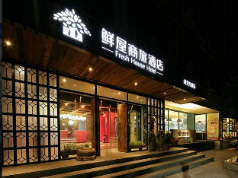 Hangzhou Fresh House Hotel Huang Long Branch, Hangzhou