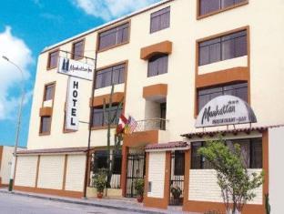 Manhattan Inn Airport Hotel
