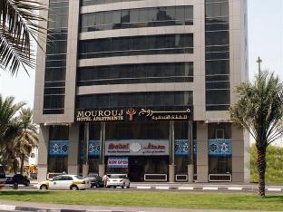 Mourouj Hotel Apartments by Mourouj Gloria PayPal Hotel Abu Dhabi