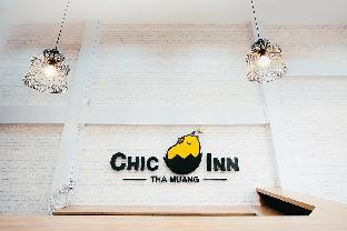 Chic Inn Hotel Thamung