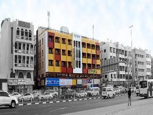 Al Firdous Building