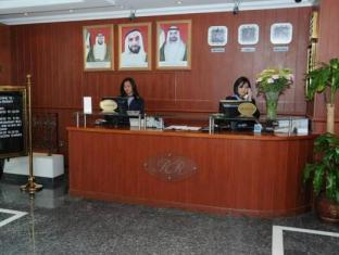 Royal Rotary Hotel Apartments Abu Dhabi - Reception
