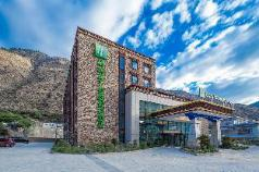 Holiday Inn Express Daocheng Yading, Ganzi