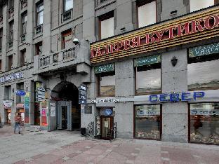 Reviews Ra Nevsky 44 Hotel