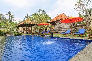 Br Jelekungkang, Taman Bali