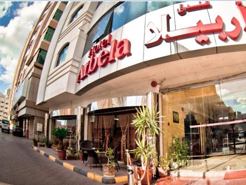 Arbella Boutique Hotel – Sharjah 1