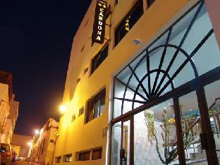 Booking Now ! Hostal Residencia Cardona
