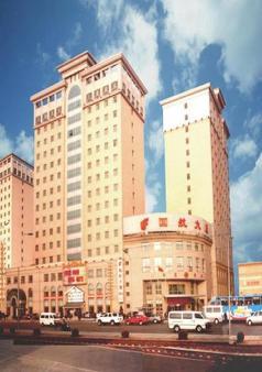 Dalian Air China Hotel, Dalian