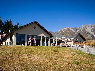 Glentanner Park Centre PayPal Hotel Mount Cook