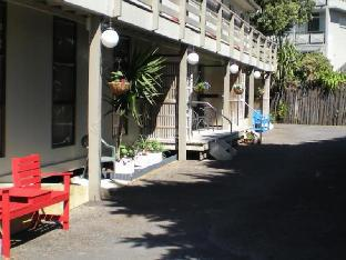 Carrington Motel PayPal Hotel New Plymouth