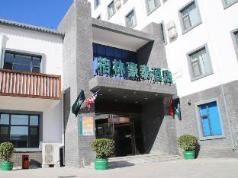 GreenTree Inn Beijing Nansihuan Xinfadi Hotel, Beijing