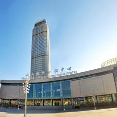 Taiyuan International Parkview Hotel, Taiyuan