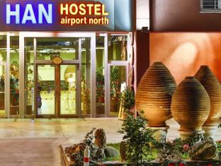 Han Hostel Airport North