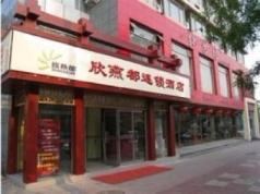 Shindom Inn Cai Shi Kou, Beijing