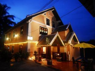 Villa Merry No.1 - Luang Prabang