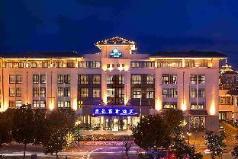 Days Hotel & Suites Fudu, Changzhou