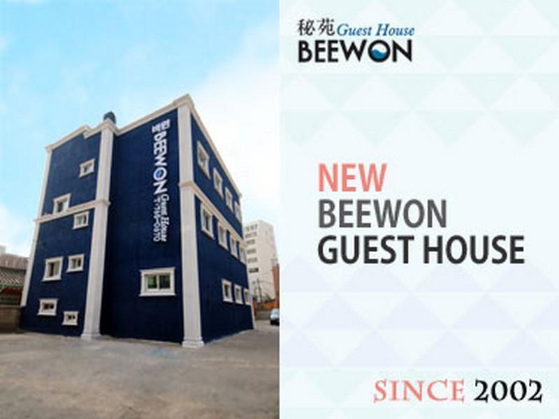 South Korea-비원 게스트 하우스 (Beewon Guest House)