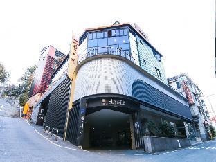 Reviews Elysee Hotel Busan