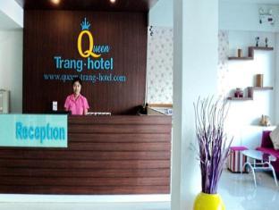 S2S 퀸 트랑 호텔 뜨랑