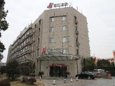Jinjiang Inn Yixian Rd, Shanghai