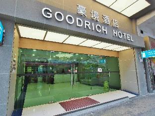 Goodrich Hotel PayPal Hotel Hong Kong