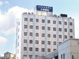 Get Coupons Smile Hotel Otsu Seta