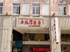 Xidiwan Hotel, Guangzhou