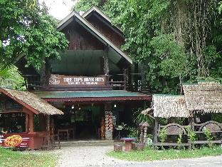 booking Khao Sok (Suratthani) Tree Top River Huts hotel