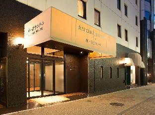 Get Coupons Daiichi Fuji Hotel