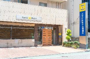Coupons Smile Hotel Nishiakashi