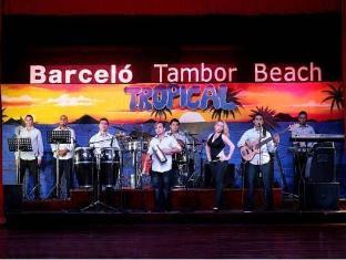 hotels.com Barceló Tambor Beach