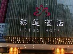 Shenzhen Lotus Hotel, Shenzhen