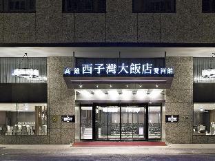 シシュワンホテル ラブリバー
