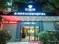Guilin Sapphire hotel, Guilin
