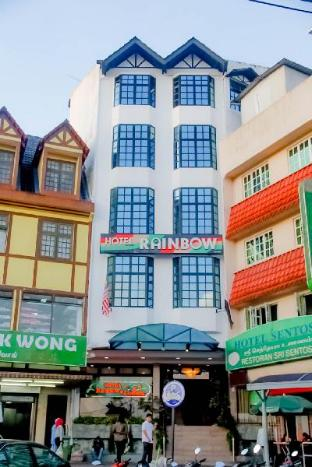 Booking Now ! Rainbow Hotel Cameron Highlands