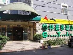 Green Tree Inn West Railway Station North Square Hotel, Beijing