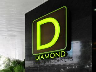 Diamond Suites & Residences Себу Сіті