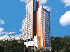 Ramada Yichang Hotel, Yichang