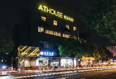 Atour light Shanghai Hongqiao Airport Hotel, Shanghai