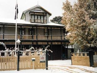Review Leura House Blue Mountains AU