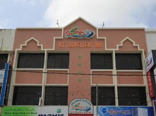 K.T. Travellers Inn