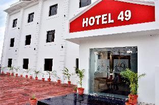 Hotel 49 Амритсар