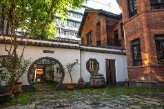 Mayishun 89 Historical Mansion, Changsha