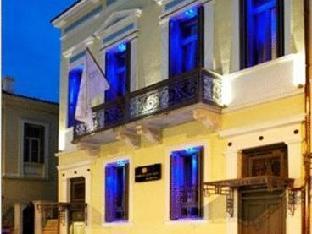 Maison Grecque Hotel Extraordinaire