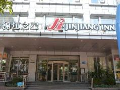 Jinjiang Inn Guangzhou Sun Yat Sen's Memorial Hall, Guangzhou