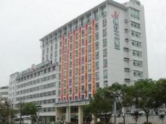 Jinjiang Inn Zhangjiajie Ziwu Branch, Zhangjiajie