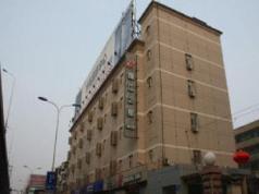 Jinjiang Inn Jinan Beiyuan Street, Jinan